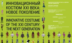 lisu_vega_rusia_Innovative Costume Exhibition of The 21 Century_The Next Generation